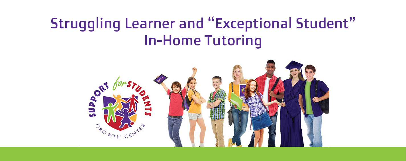 in-home-tutoring-page-header